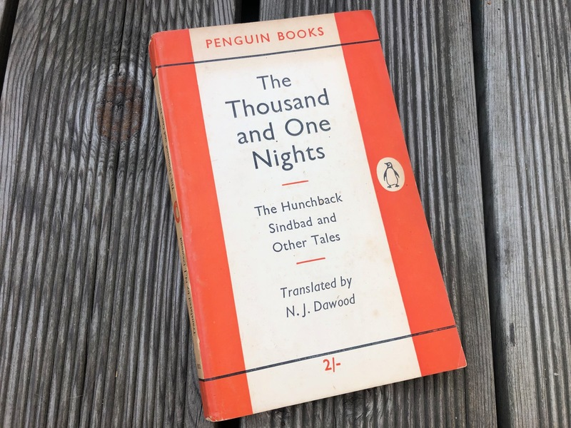 The Thousand and One Nights [1954년 초판]